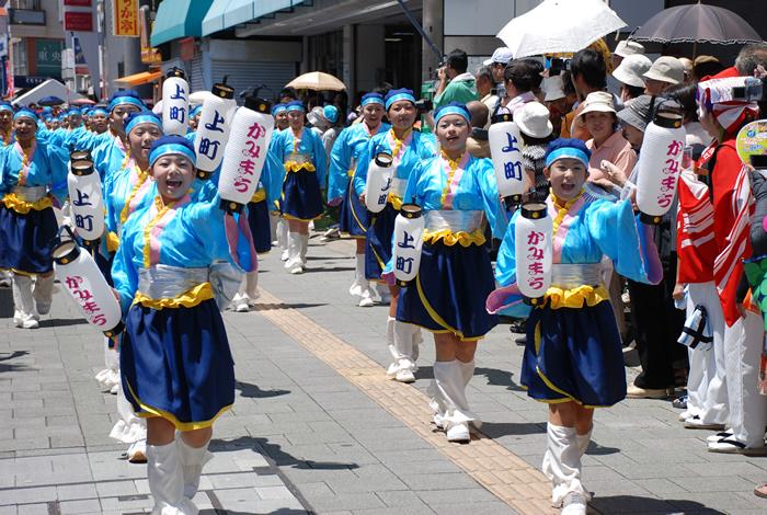 上町の元気と笑顔をみませする〜 :
