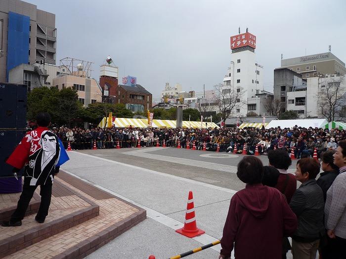 【土佐のおきゃく2009】春の舞 1 :