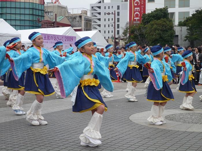 【土佐のおきゃく2009】春の舞 3 :