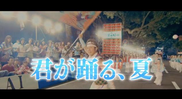kimigaodoru-movie.jpg
