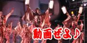 上町の動画