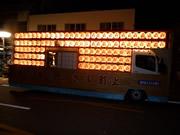 夜の地方車